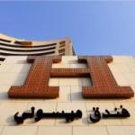 Rezidor Hotel Group to Open Hotel Missoni Properties Worldwide
