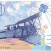 France Bids the Franc Farewell