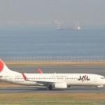 JAL and Air Berlin Begin Codeshare