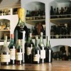 World's Largest Collection of Vintage Liquors For Sale