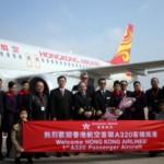 Hong Kong Airlines Unveils First All-Business-Class A330-200