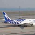 ANA Unveils Wi-Fi Service for International Flights