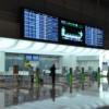 American Airlines Resumes JFK-Tokyo Haneda Route