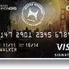 Citi Rolls Out Hilton HHonors Reserve Visa Card