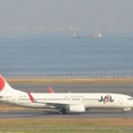 JAL to Add Gogo Wi-Fi and Vision to Domestic Fleet