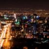 Ritz-Carlton Announces Its First Kazakhstan Hotel