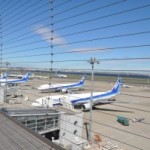 Boingo to Expand Services to Five Airports in Japan, Three in Germany