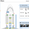 SeatGuru Updates Seat Maps, Adds Features – Review