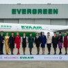 Star Alliance Accepts EVA Air as New Member