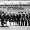 El Al Turns 65