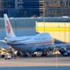 Air China Standardizes on Boeing 777-300ER Aircraft for All U.S. Flights
