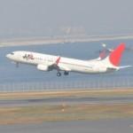 JAL, Bangkok Airways to Expand Codeshare Agreement