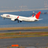 JAL and S7 Airlines Add 12 Flights to Codeshare Agreement