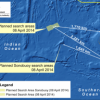 Flight 370: 'No Further Contacts' as Ship Searches for More Pings in Indian Ocean