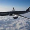 Four Seasons Hotels Debuts Boeing 757 Jet