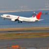 JAL to Launch Nagoya-Bangkok, Osaka-Los Angeles Routes, Reduce Flights from Tokyo Narita