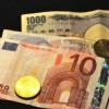 Dollar Hits Long-Term High Against Euro, Yen