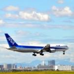 ANA to Begin Tokyo-Houston Route