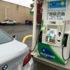 Fuel Prices Down Across the Nation
