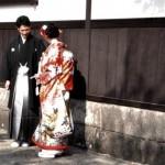 W Hotel Opens in Osaka