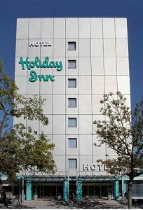 exterior holiday inn