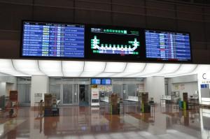 Dreamliner departure gates at Tokyo's Haneda AIrport