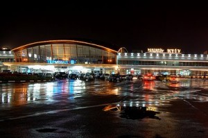 Kiev Boryspil International Airport