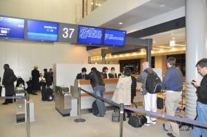 A United gate at Tokyo's Narita airport