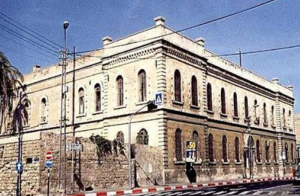 Site of the W Tel Aviv – Jaffa