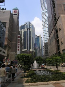 A commercial shopping area in downtown Chongqing