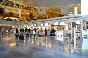 Tokyo's Haneda Airport