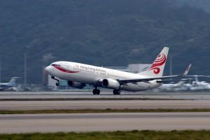 A Hong Kong Airlines aircraft taking off from Hong Kong