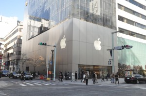 Apple's store in Toyo
