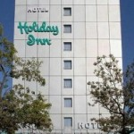 Holiday Inn München City-Nord Review