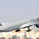 Qatar Airways to Launch Doha-Chicago Route