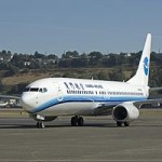 Boeing Announces Biofuel Research Project