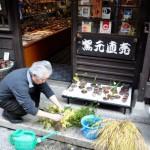 Tourism in Japan Plummets Despite Low Number of Coronavirus Cases