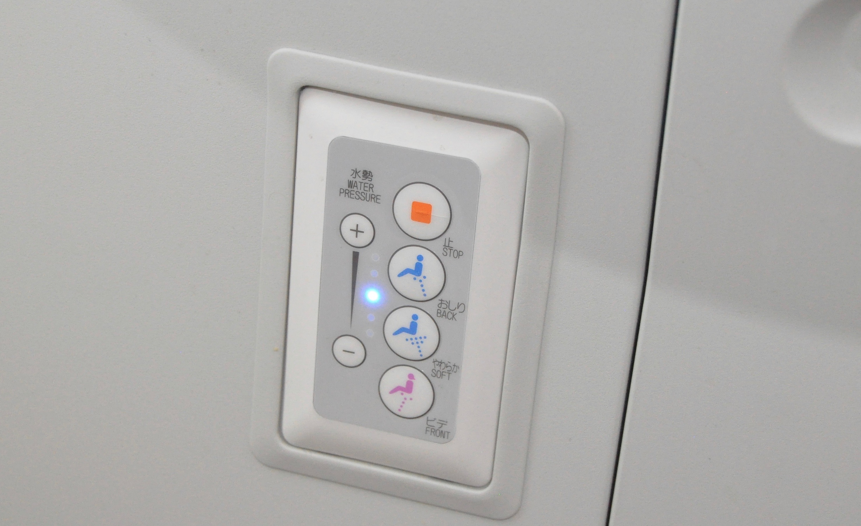 Japanese Toilet Industry To Simplify Controls For